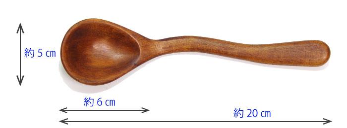 木音 シチュースプーン