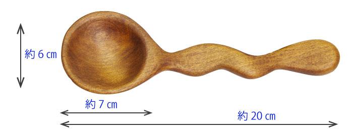 木音 サラダサーバー