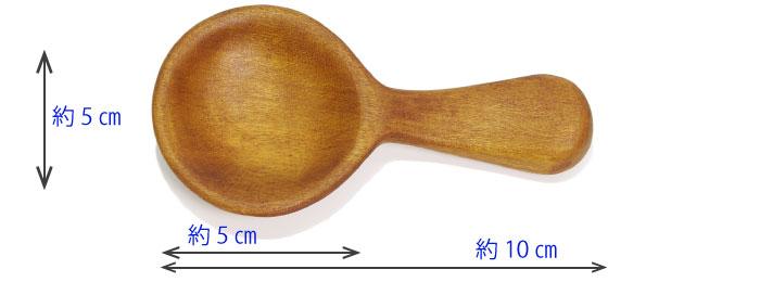 木音 食器